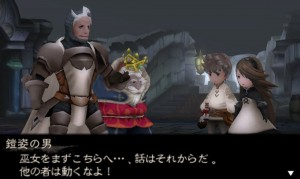 Bravely Default - Screen 1