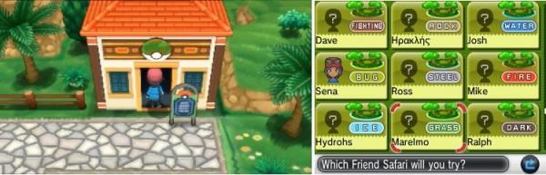 à gauche, l'entrée du Safari des Amis, à droite, l'écran de sélection du Safari