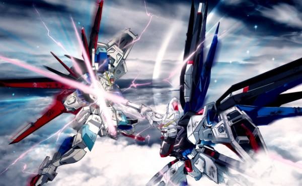 Gundam D