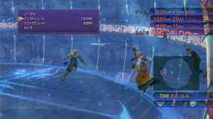 Final Fantasy X HD - Blitzball