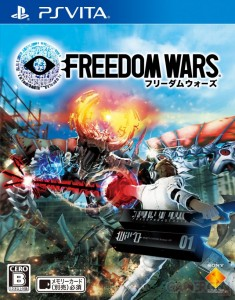 Freedom Wars - Cover