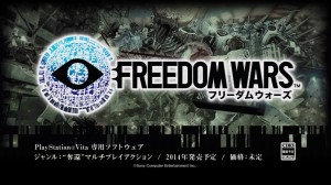 Freedom Wars Title
