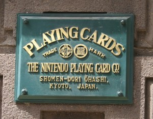 Nintendo - Playing Cards