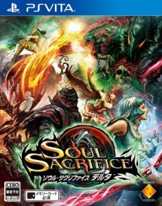 Soul Sacrifice Delta - Cover
