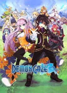Demon Gaze - Cover