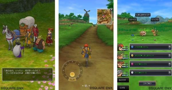 Dragon Quest VIII - Screen