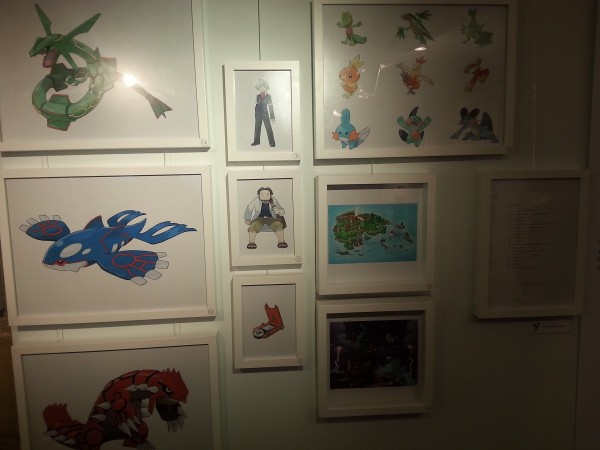 PokemonCenter - Gallerie 3