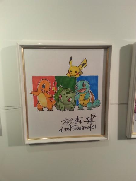 PokemonCenter - Ken Sugimori Art