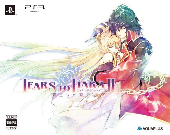 Tear to Tiara II