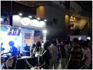 Tokyo Game Show 11