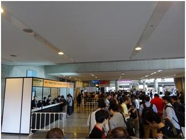 Tokyo Game Show 2