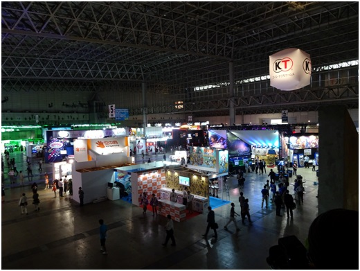 Tokyo Game Show 3