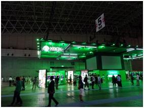 Tokyo Game Show 4