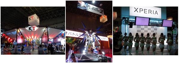 Tokyo Game Show 5