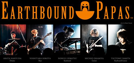 Le band à Nobuo