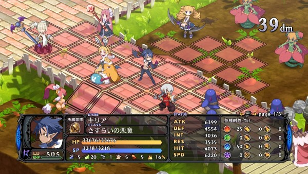 Disgaea 5 - Screen 3