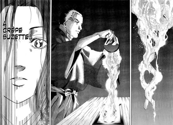le chef de nobunaga recette