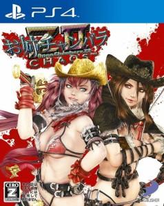 la cover jap