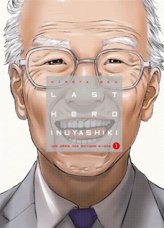 Inuyashiki - Tome 1