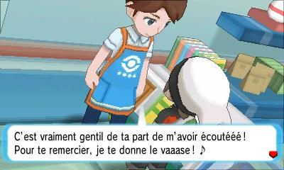 Pokémon - Vase Scellé