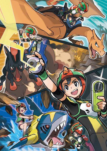 Pokémon SL - Poké Monture