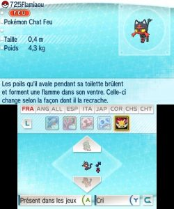 Banque Pokemon - Infos Pokedex